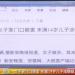 安徽14岁男孩残忍弑母 只因手机被没收