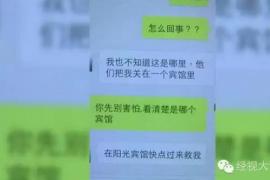 湖南宁乡17岁少女见网友被拘禁,两男子拍裸照逼其陪唱
