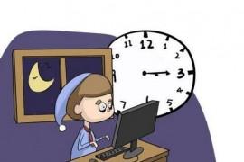 """高校盛产""""熬夜族"""":八成大学生11点后才入睡"""