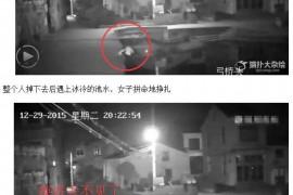 温州女子因低头玩手机意外溺水死亡视频曝光